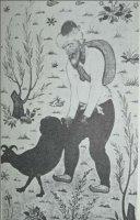 یک نقاشی  منتسب به سدة یازده هجری